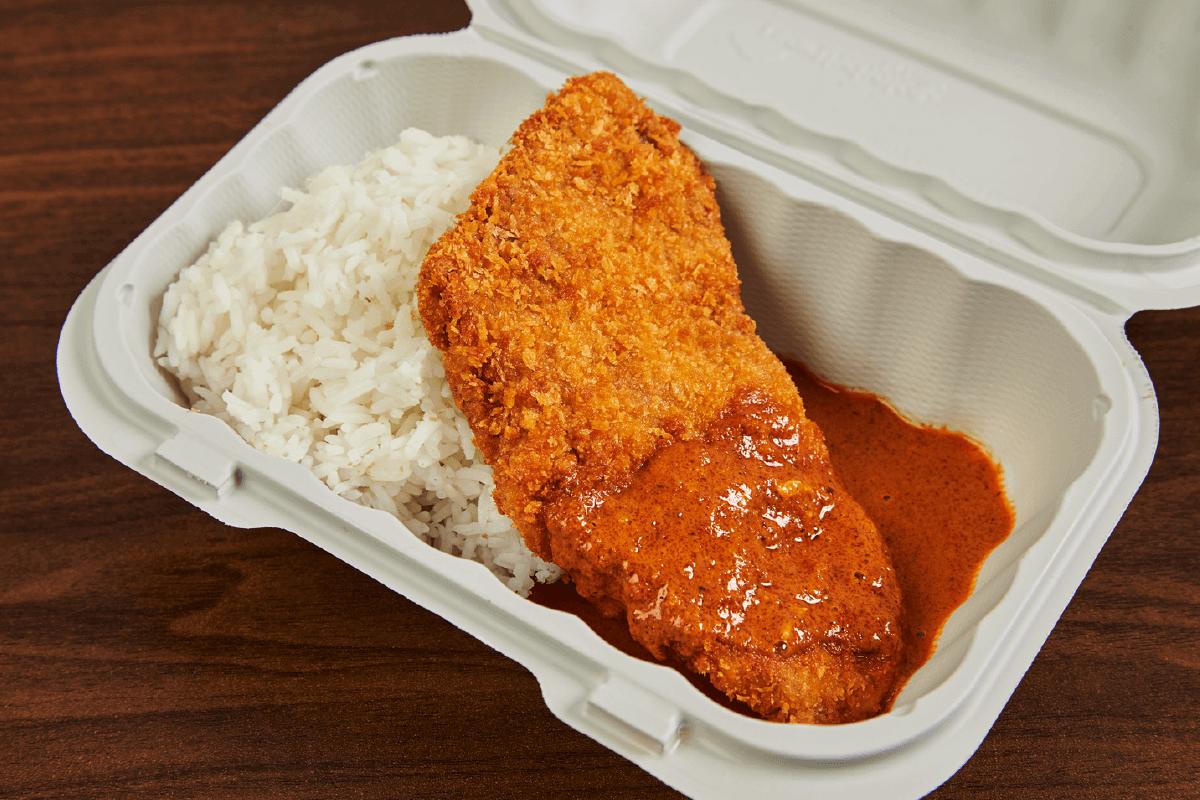 Escalope de porc au curry